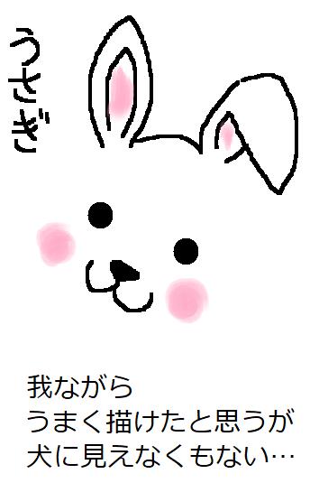 f:id:tokumei_wa_kazutaro:20210513162823p:plain