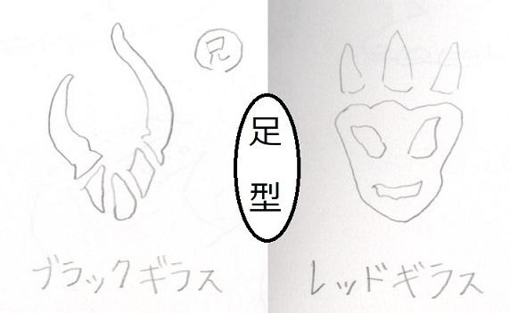 f:id:tokumei_wa_kazutaro:20210527172632j:plain