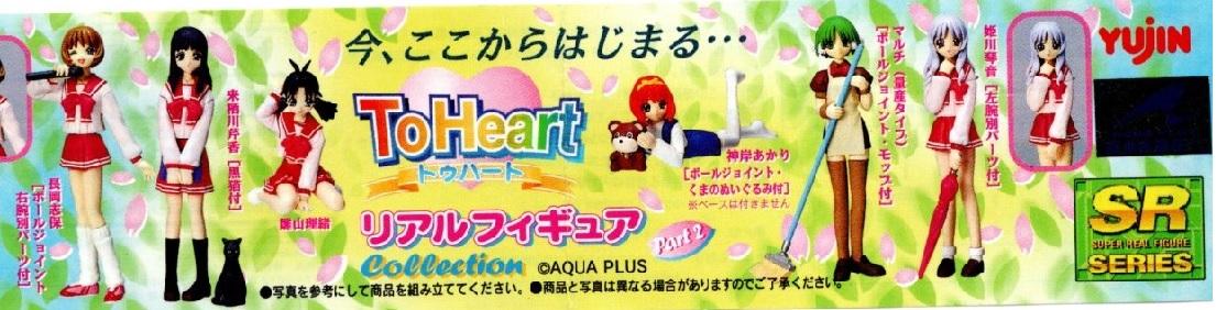 f:id:tokumei_wa_kazutaro:20210531022004j:plain