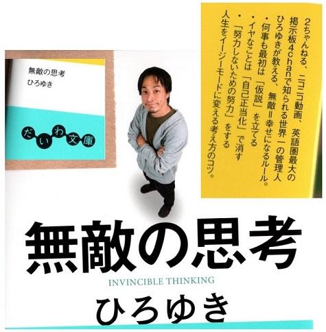 f:id:tokumei_wa_kazutaro:20210610172006j:plain