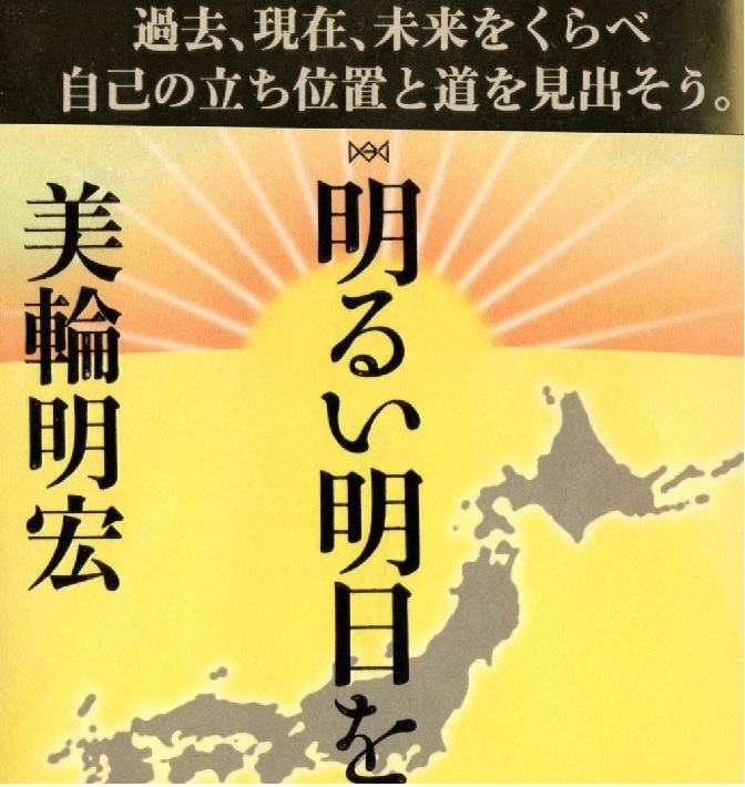 f:id:tokumei_wa_kazutaro:20210618210341j:plain