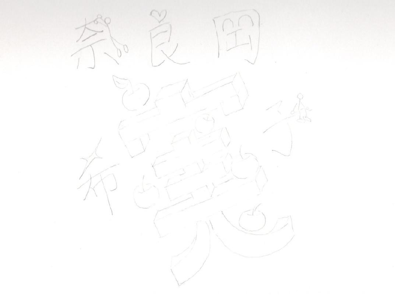 f:id:tokumei_wa_kazutaro:20210619205931j:plain