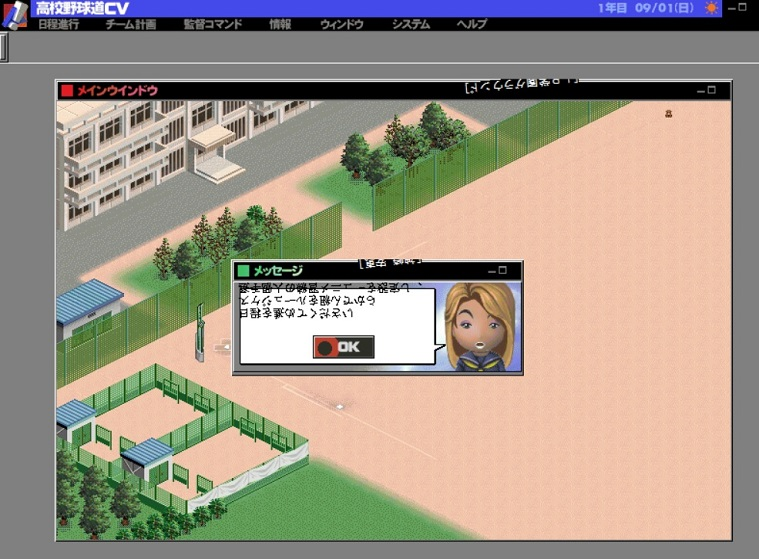 f:id:tokumei_wa_kazutaro:20210705174009j:plain