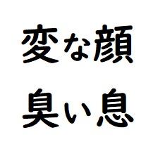 f:id:tokumei_wa_kazutaro:20210730185616j:plain