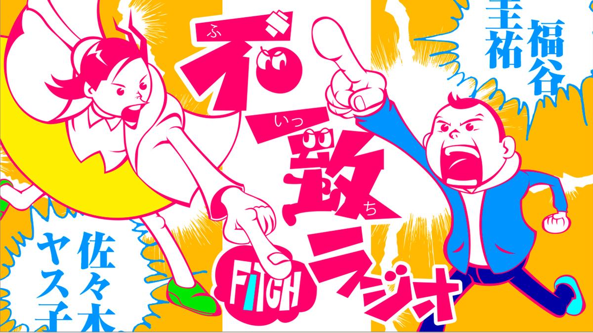 f:id:tokumeigekidan:20200519194122j:plain