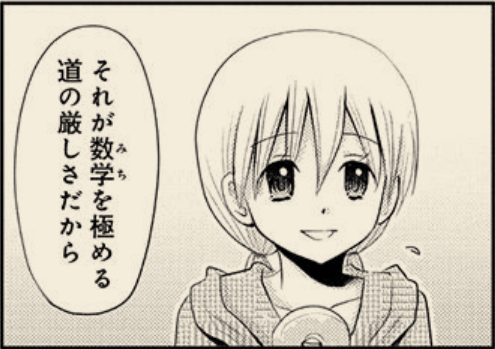 f:id:tokumini:20171212233006p:plain