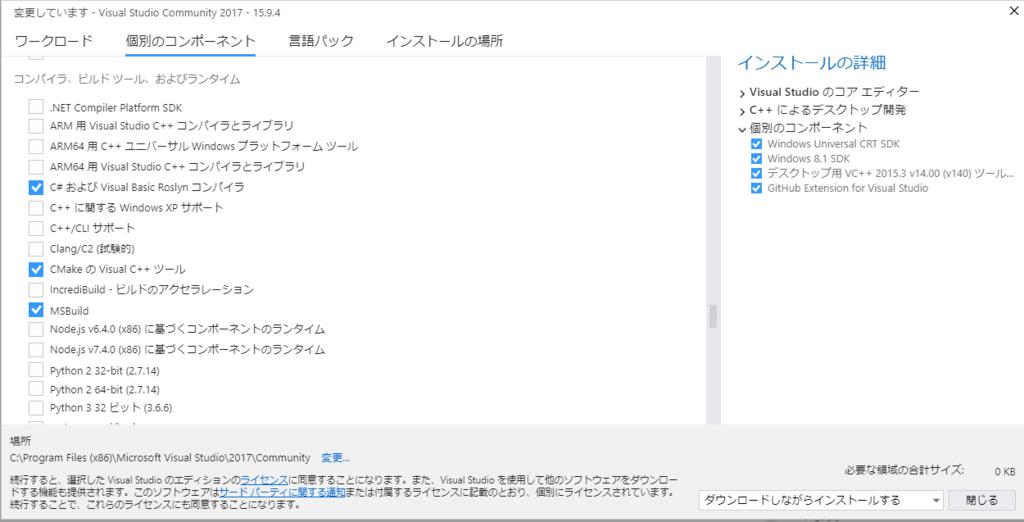 f:id:tokumini:20181226143839p:plain