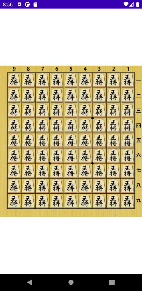 f:id:tokumini:20210322205643p:image:w300