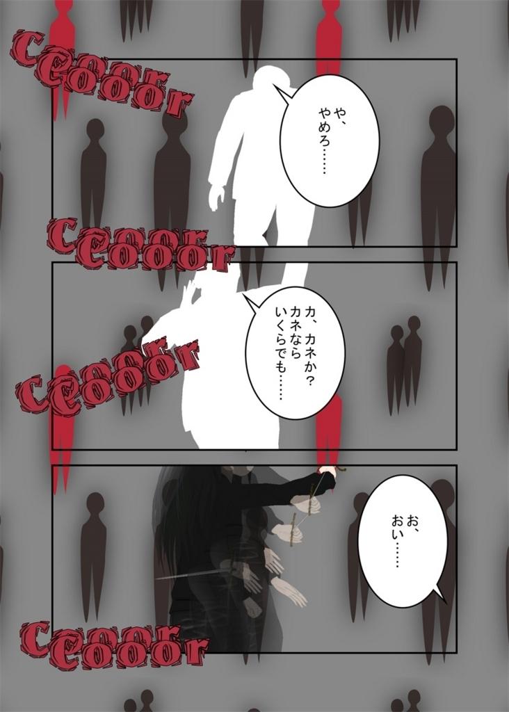 f:id:tokunagi-reiki:20180729185727j:plain