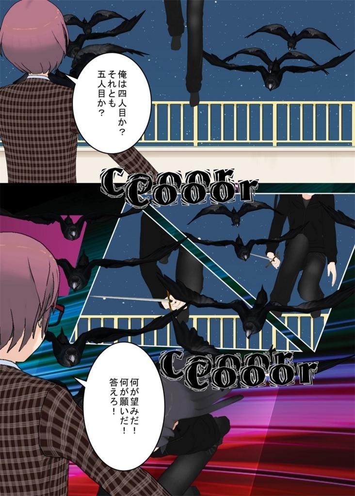 f:id:tokunagi-reiki:20180729190115j:plain