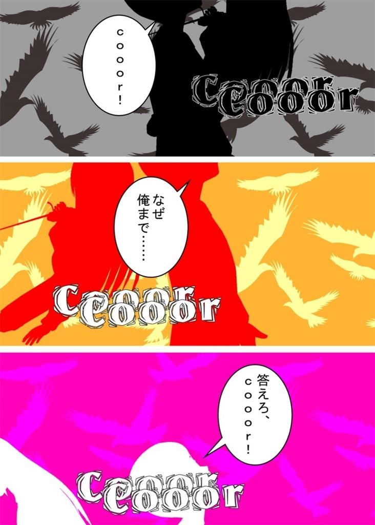 f:id:tokunagi-reiki:20180729190124j:plain