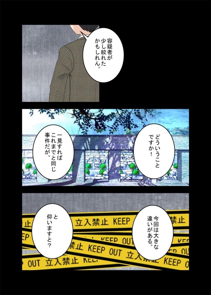 f:id:tokunagi-reiki:20180808215814j:plain