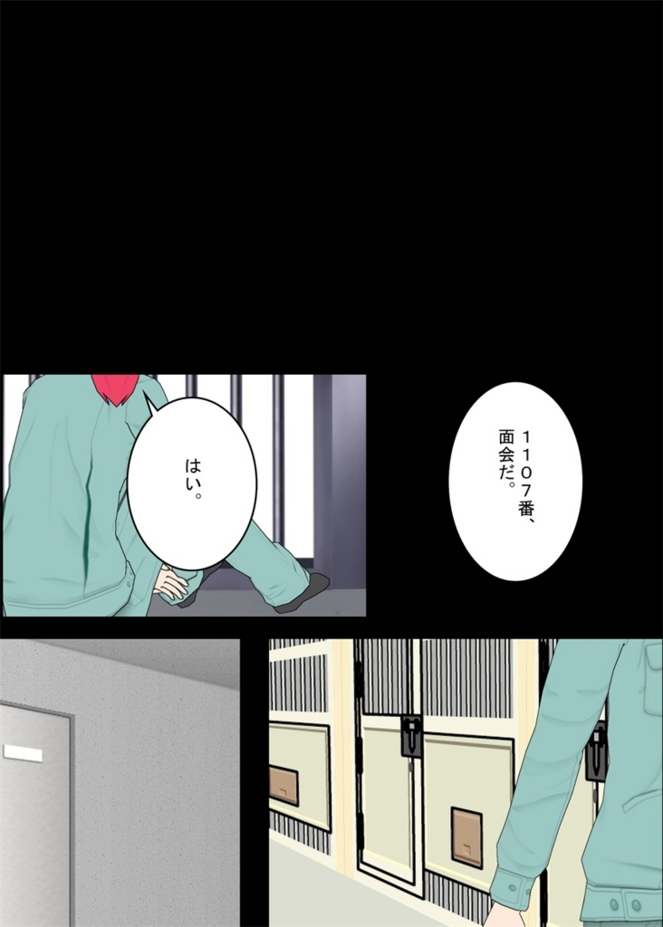 f:id:tokunagi-reiki:20180808215834j:plain