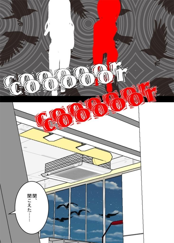 f:id:tokunagi-reiki:20180808215918j:plain