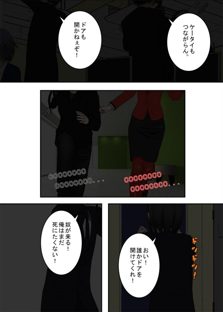 f:id:tokunagi-reiki:20180808215930j:plain