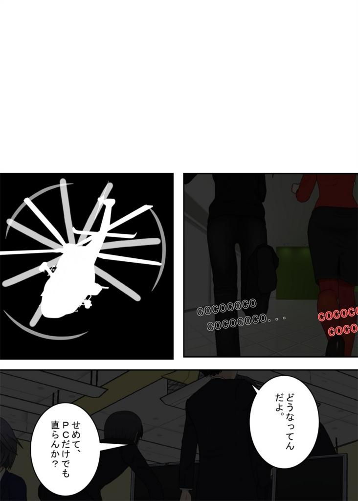 f:id:tokunagi-reiki:20180808215948j:plain