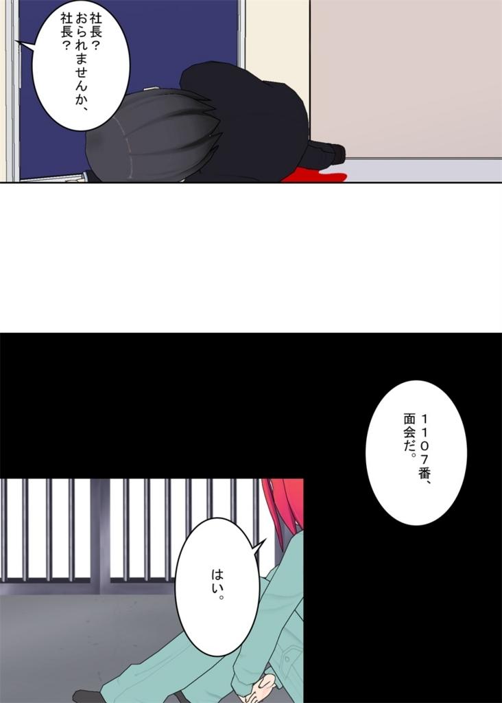 f:id:tokunagi-reiki:20180808215956j:plain