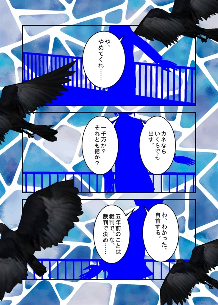 f:id:tokunagi-reiki:20180826174900j:plain