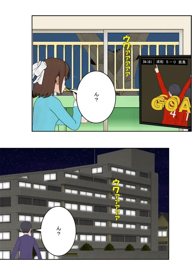 f:id:tokunagi-reiki:20180826174921j:plain