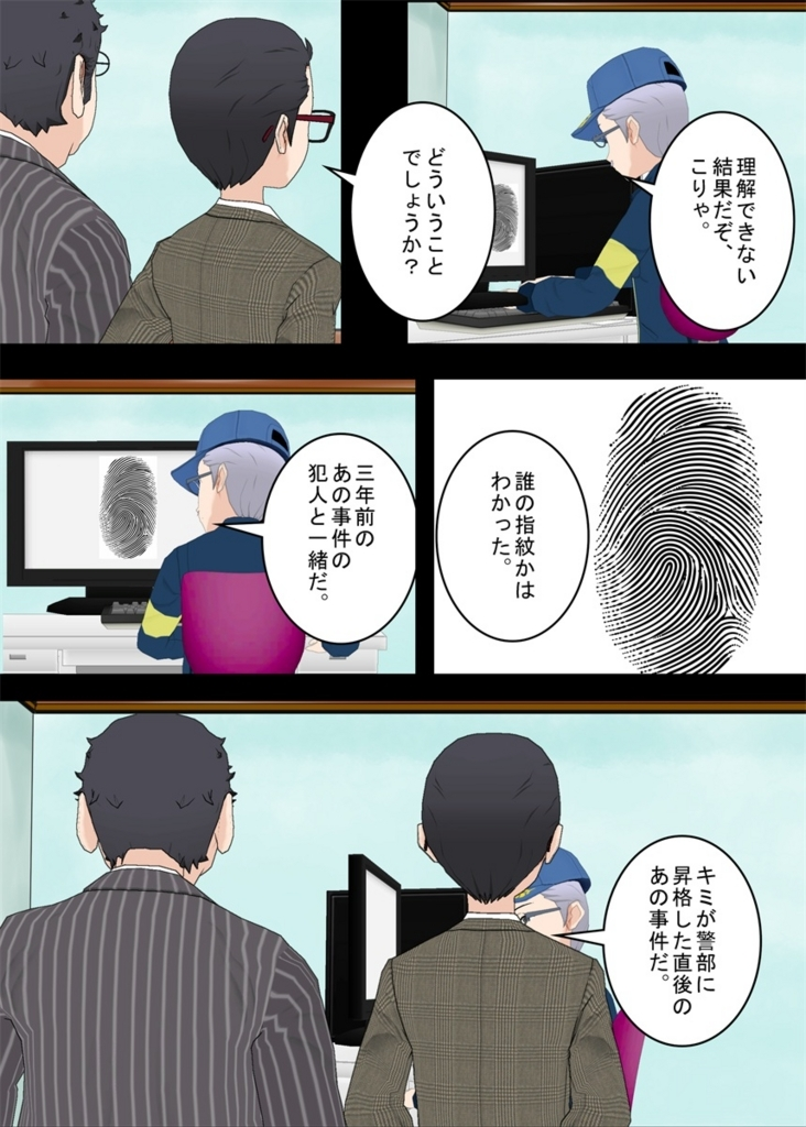 f:id:tokunagi-reiki:20180826175002j:plain