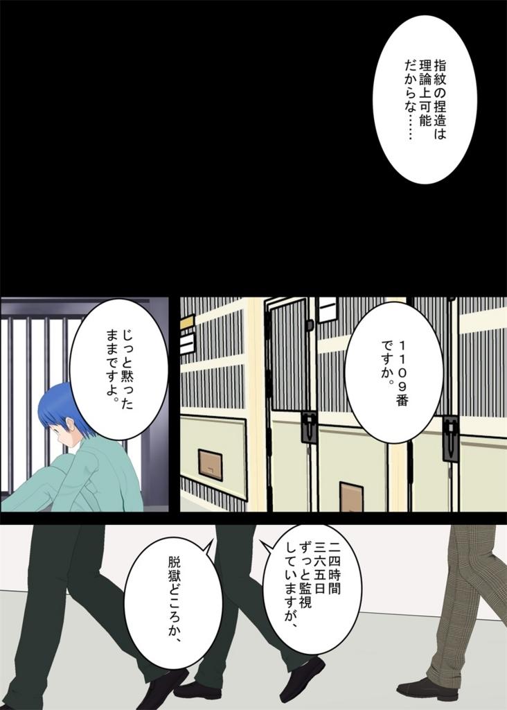 f:id:tokunagi-reiki:20180826175014j:plain