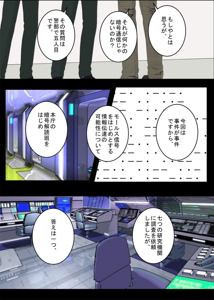 f:id:tokunagi-reiki:20180826175021j:plain