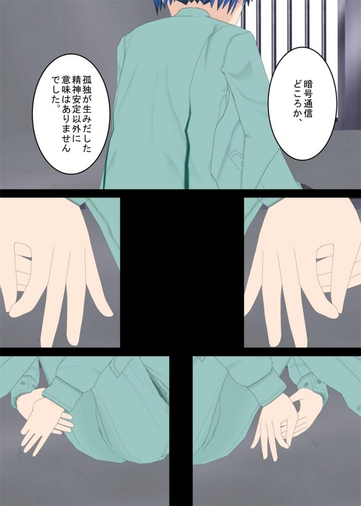 f:id:tokunagi-reiki:20180826175024j:plain