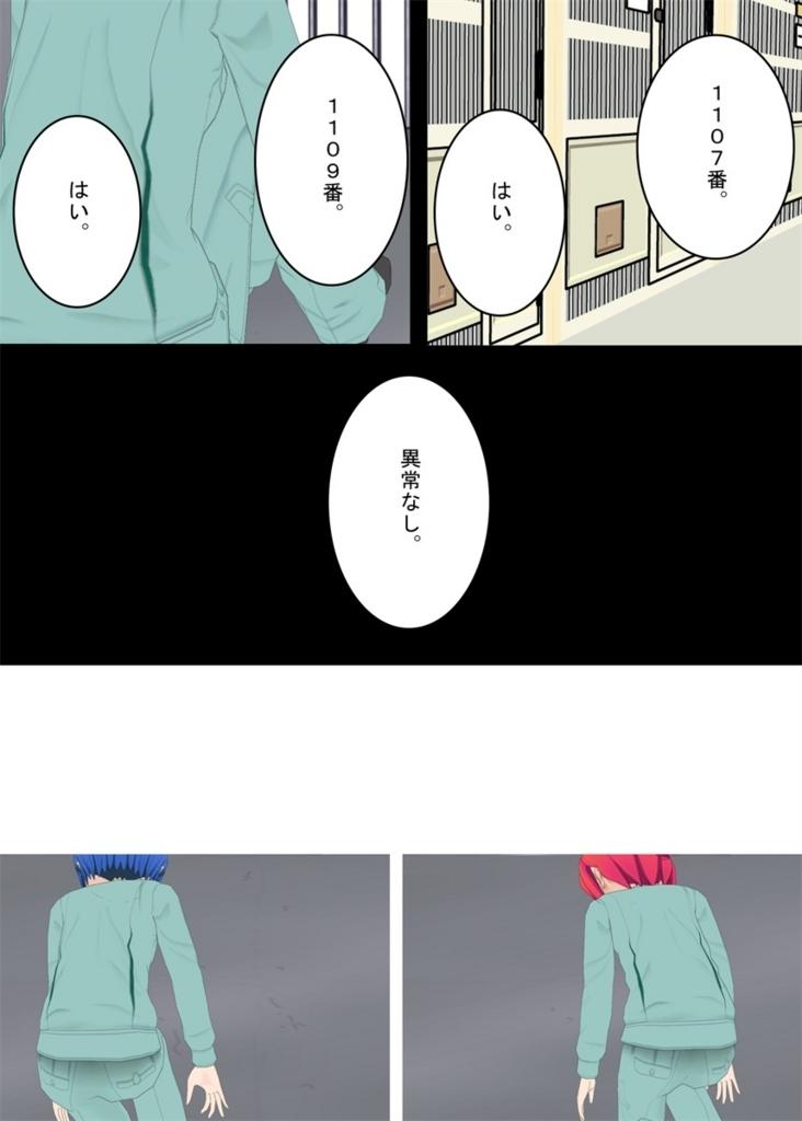f:id:tokunagi-reiki:20180826175032j:plain