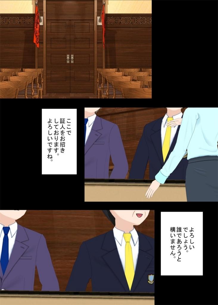 f:id:tokunagi-reiki:20180826175105j:plain