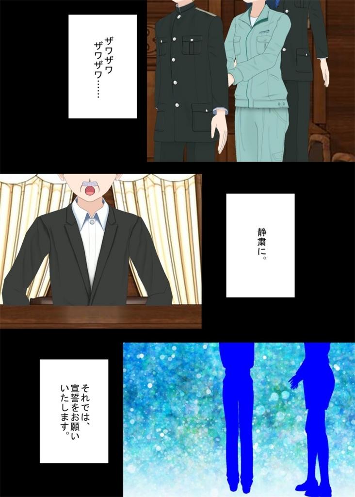f:id:tokunagi-reiki:20180826175108j:plain