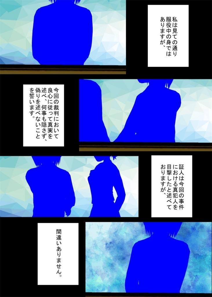 f:id:tokunagi-reiki:20180826175112j:plain