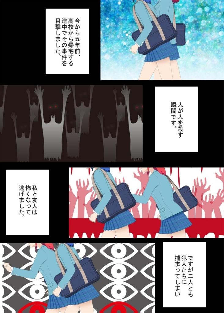 f:id:tokunagi-reiki:20180826175115j:plain