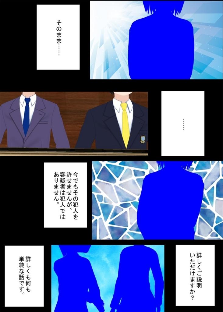 f:id:tokunagi-reiki:20180826175119j:plain