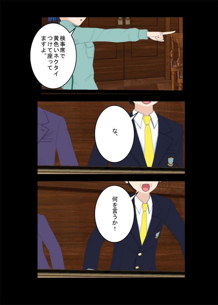f:id:tokunagi-reiki:20180826175126j:plain