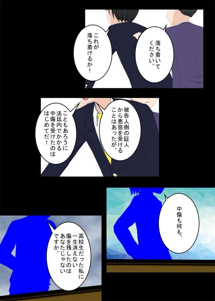 f:id:tokunagi-reiki:20180826175130j:plain