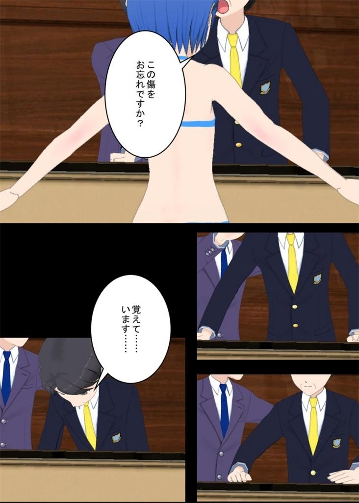 f:id:tokunagi-reiki:20180826175137j:plain