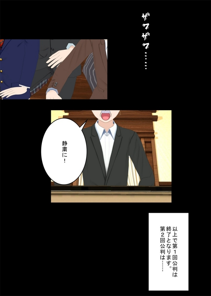 f:id:tokunagi-reiki:20180826175141j:plain