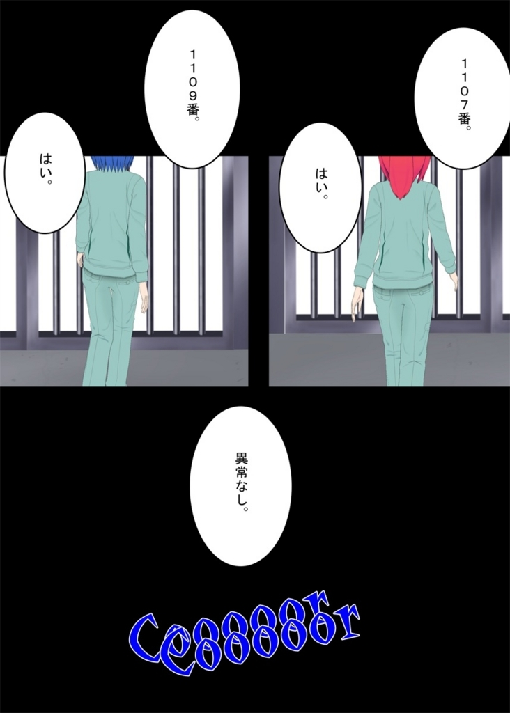 f:id:tokunagi-reiki:20180826175155j:plain