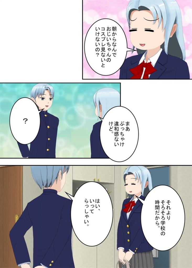 f:id:tokunagi-reiki:20180827230503j:plain