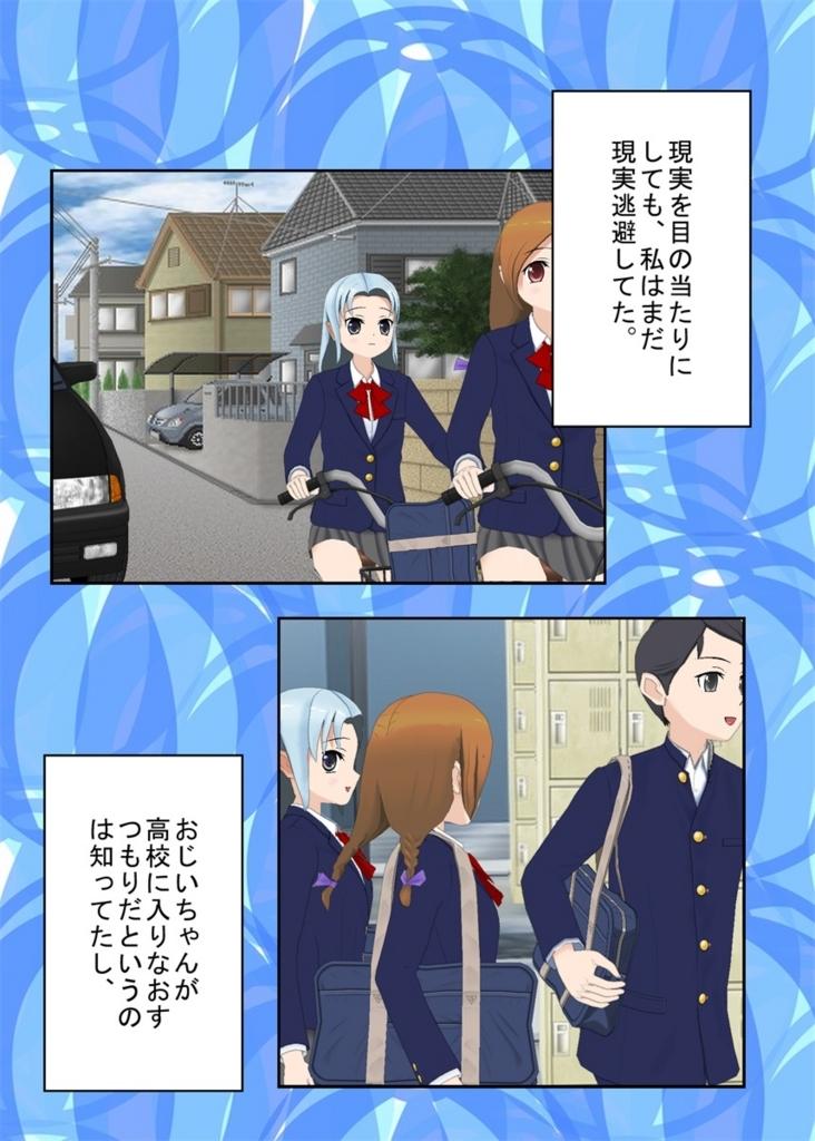 f:id:tokunagi-reiki:20180827230507j:plain