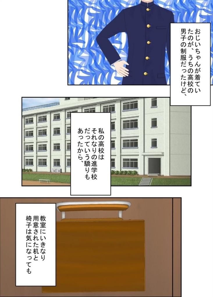 f:id:tokunagi-reiki:20180827230510j:plain