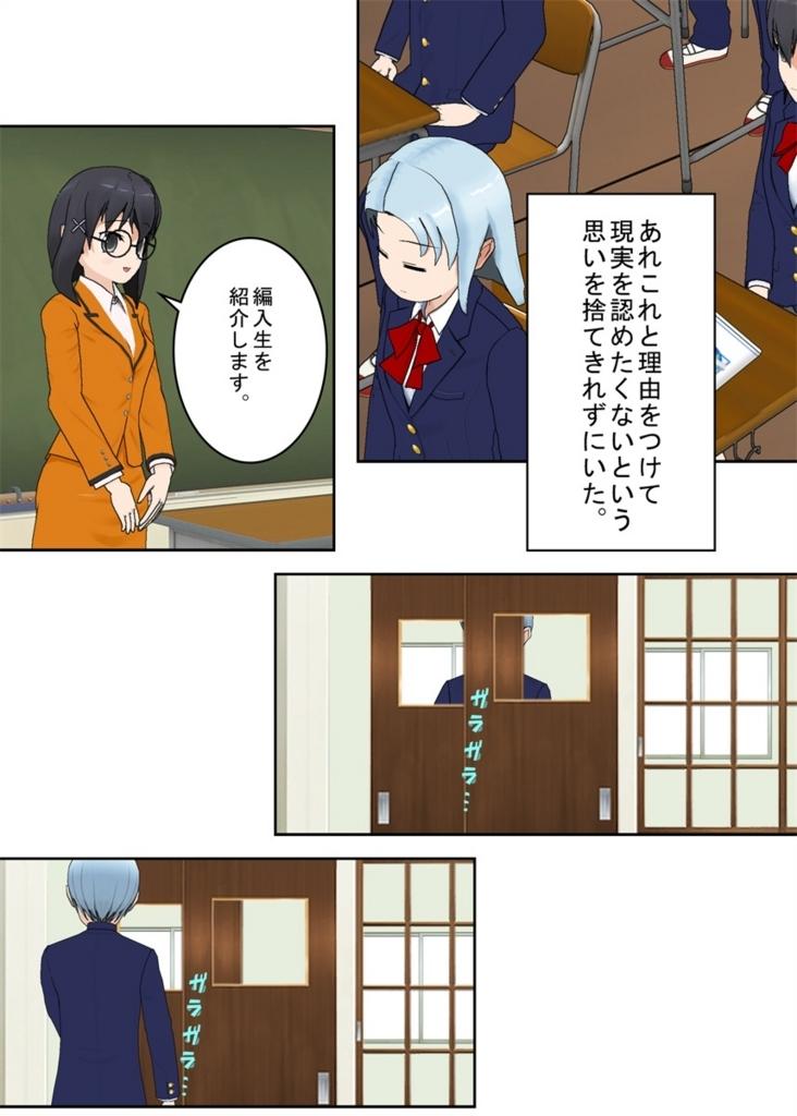 f:id:tokunagi-reiki:20180827230514j:plain