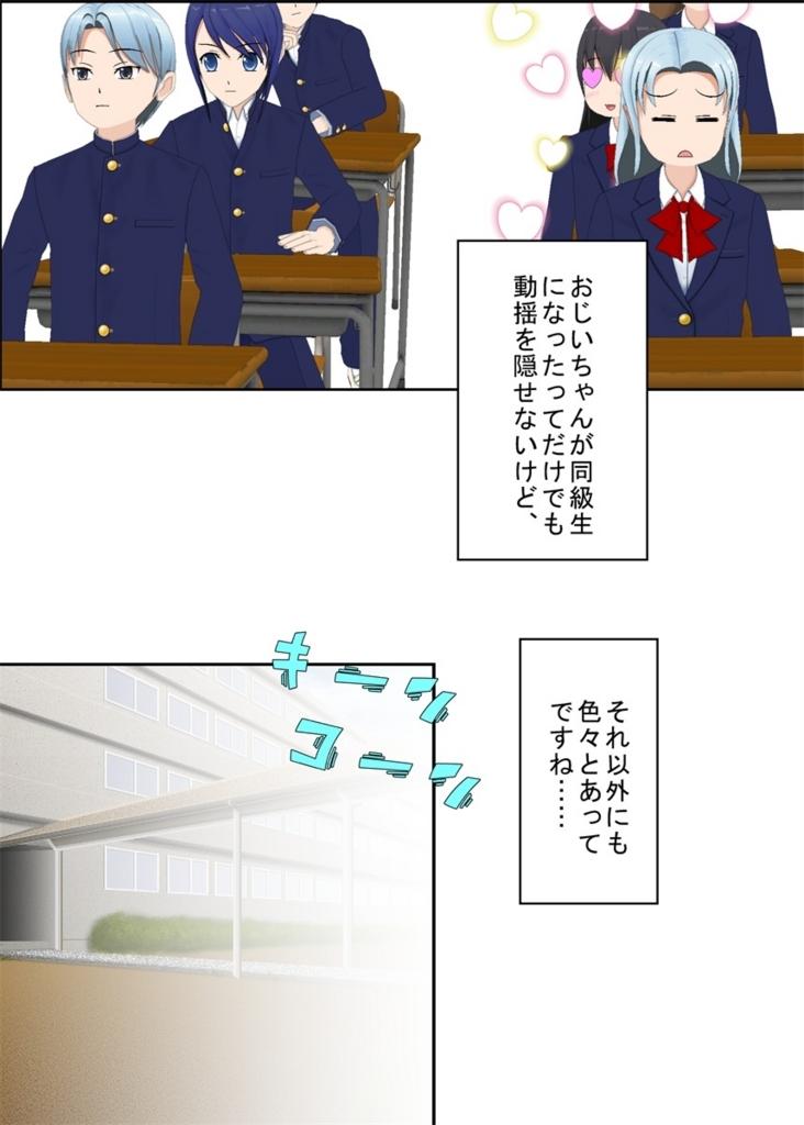 f:id:tokunagi-reiki:20180827230541j:plain