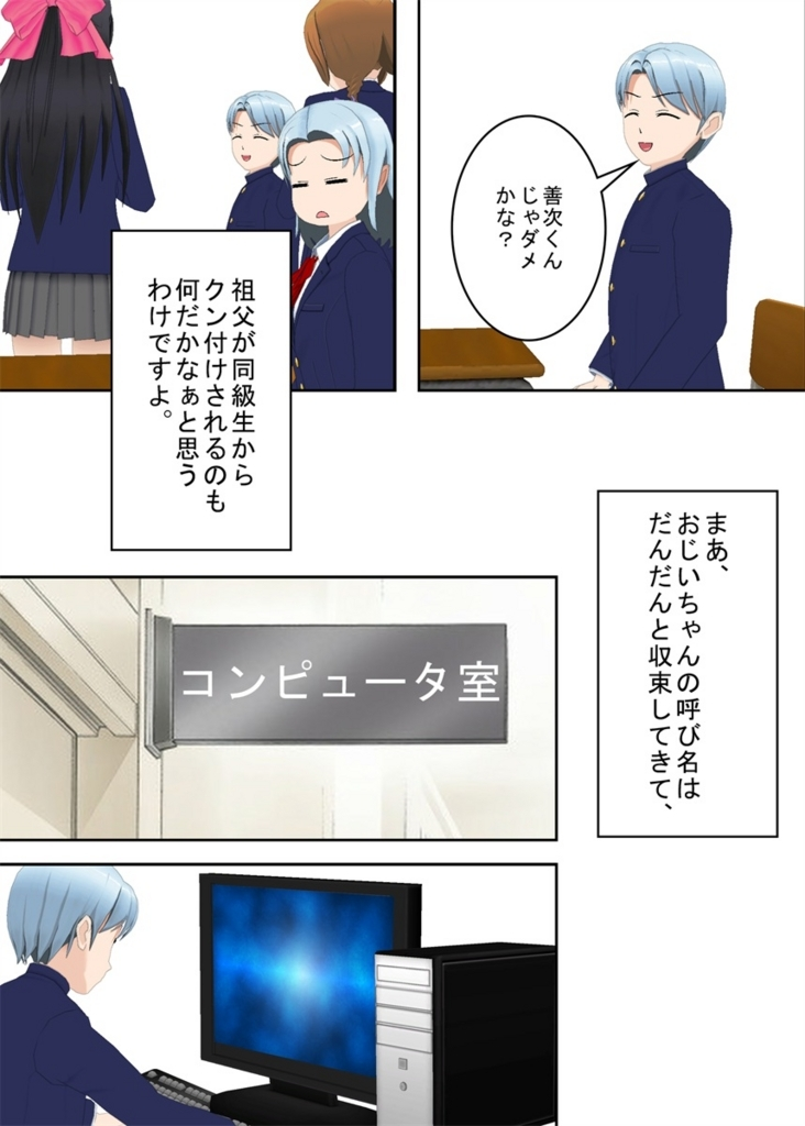 f:id:tokunagi-reiki:20180827230548j:plain