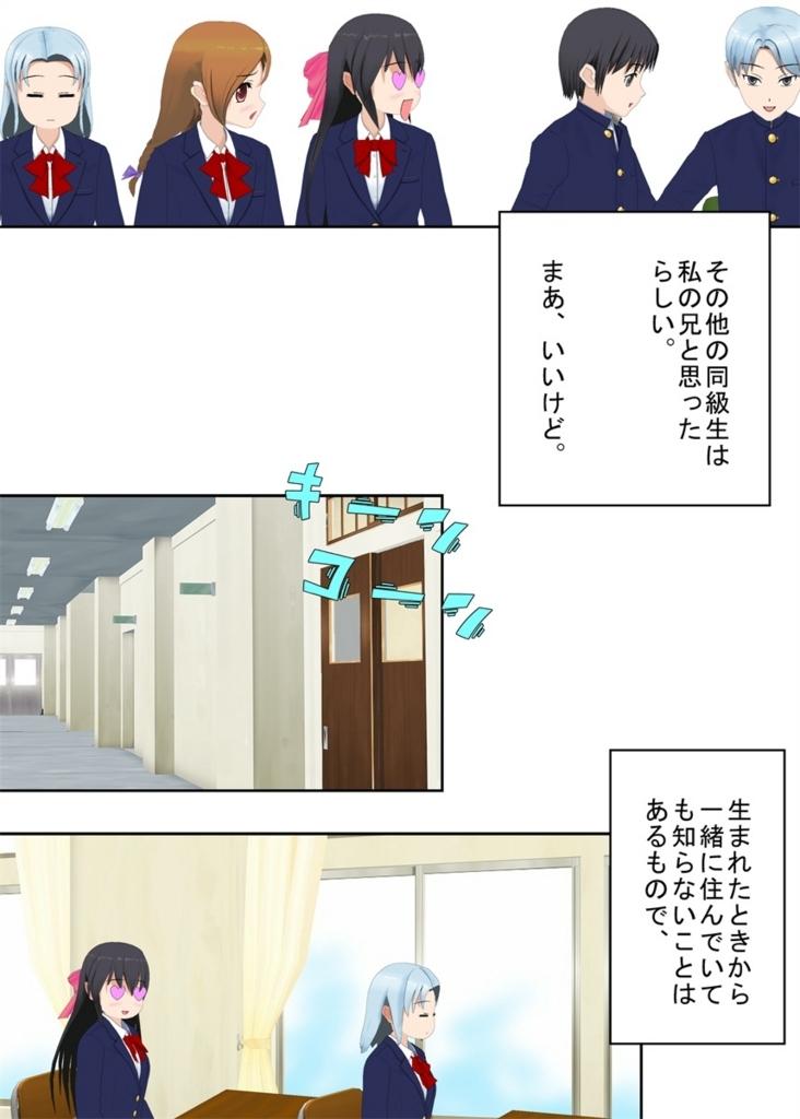 f:id:tokunagi-reiki:20180827230559j:plain