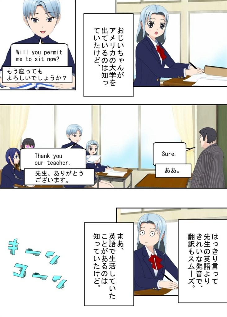 f:id:tokunagi-reiki:20180827230609j:plain