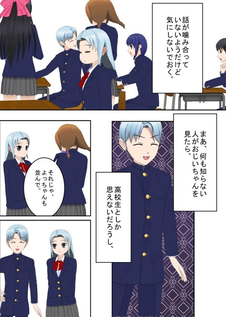 f:id:tokunagi-reiki:20180827230621j:plain