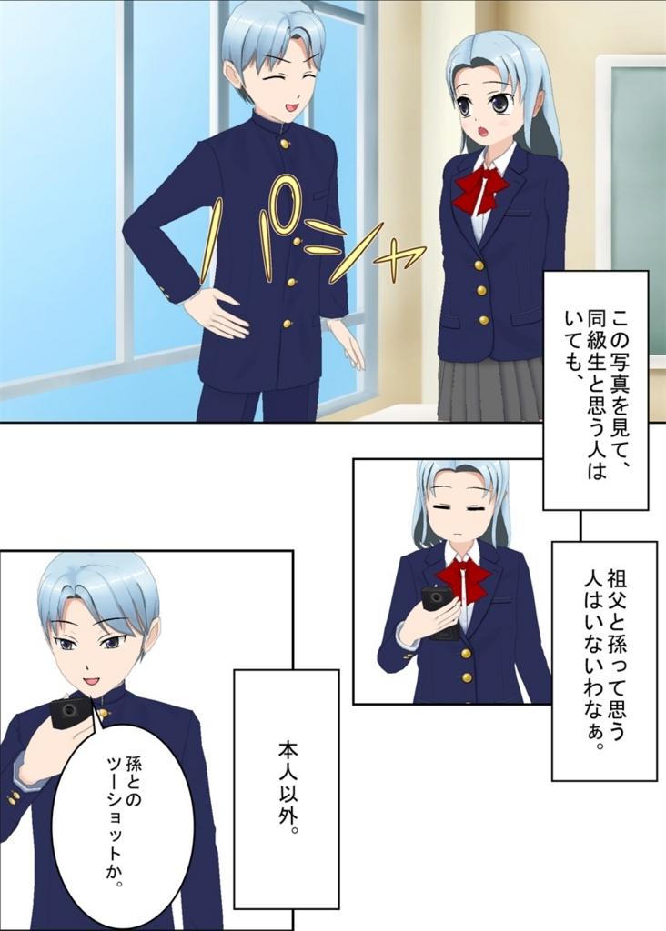 f:id:tokunagi-reiki:20180827230624j:plain