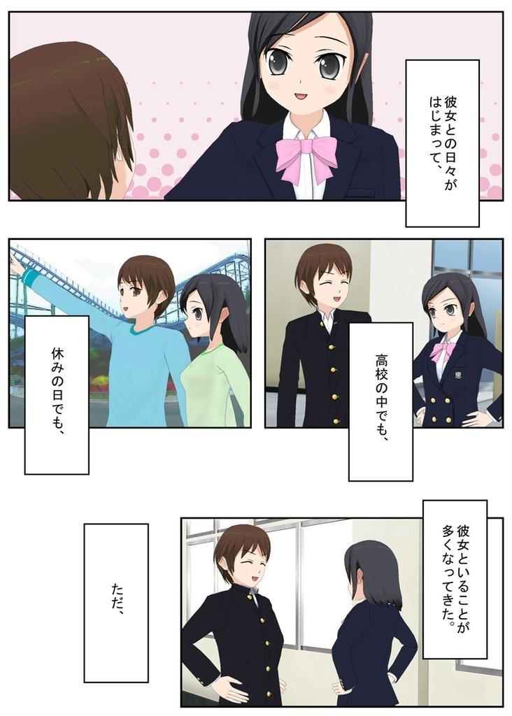 f:id:tokunagi-reiki:20180901075031j:plain
