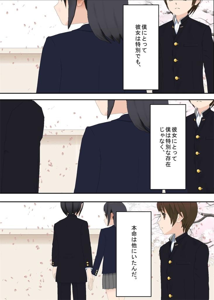 f:id:tokunagi-reiki:20180901075034j:plain